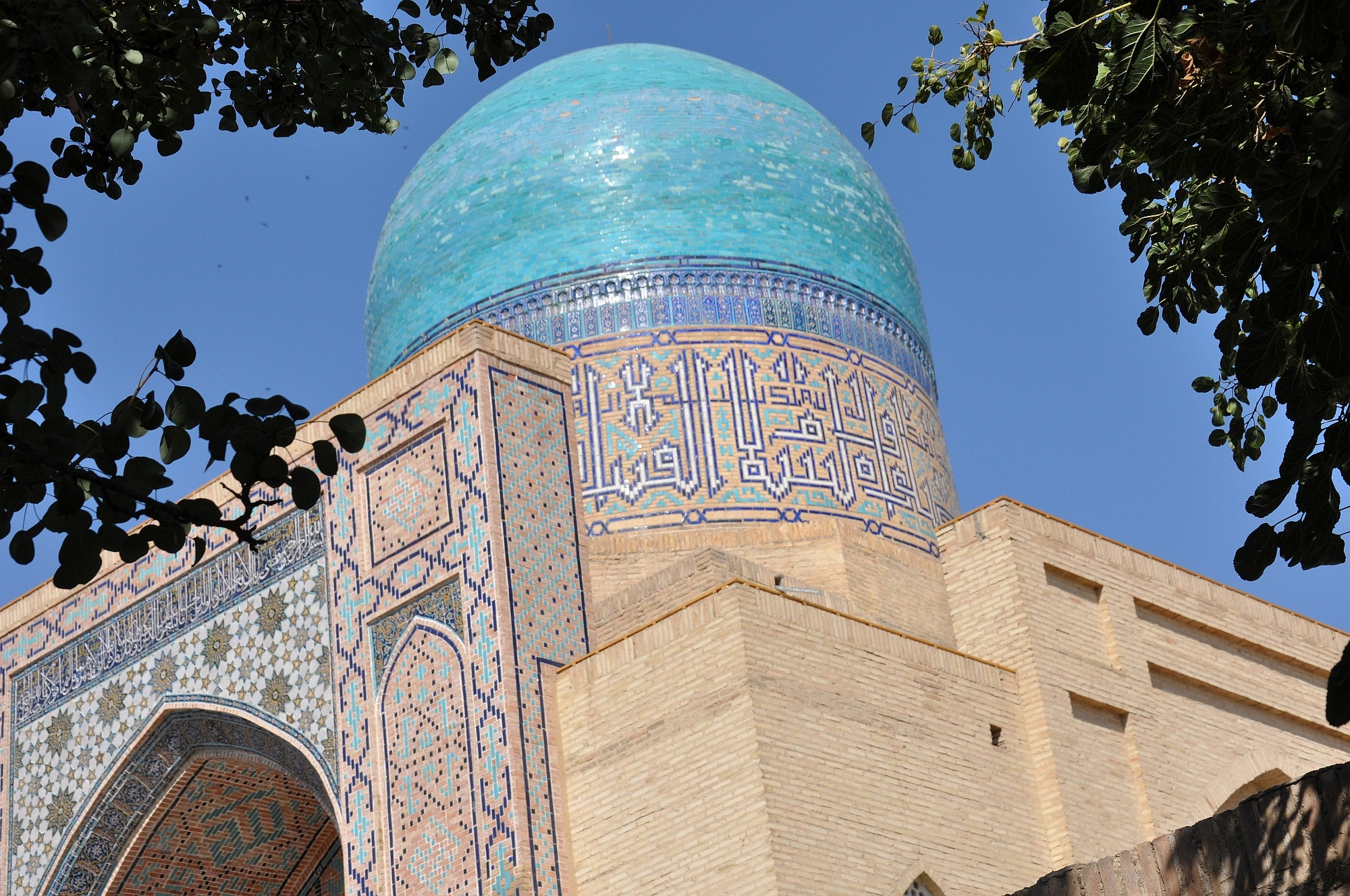 Usbekistan Opener 31 2000px