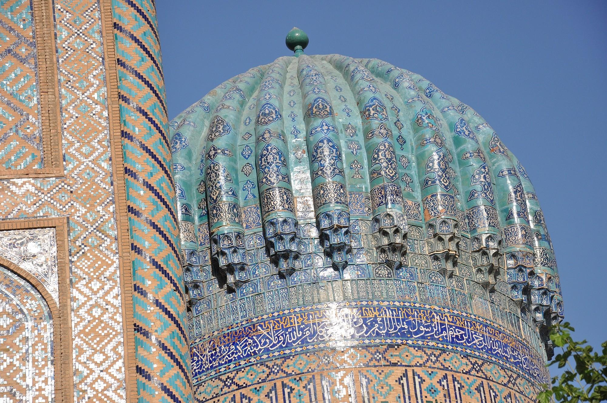 Usbekistan Opener 28 2000px