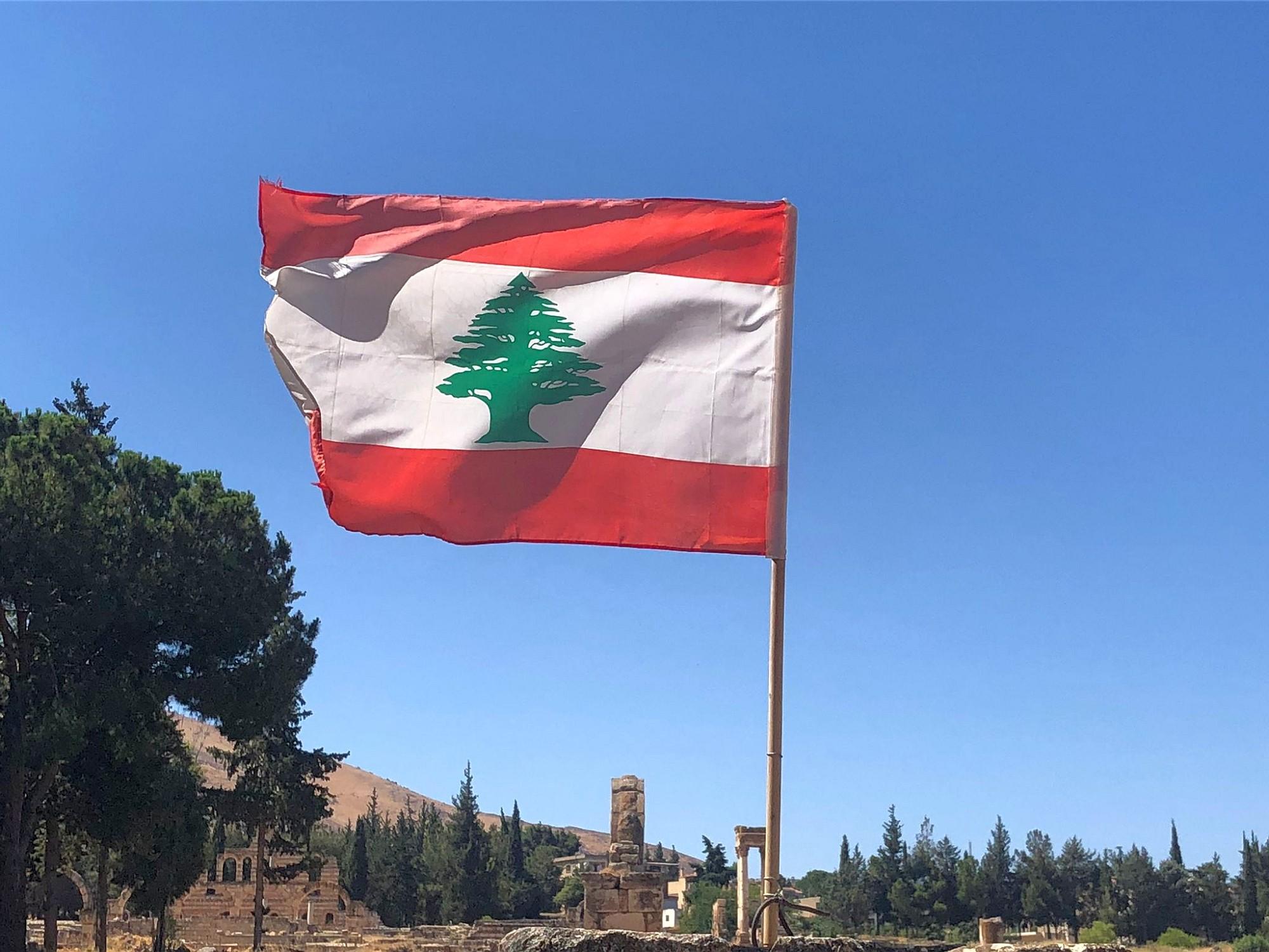 Libanon neu 055 2000px