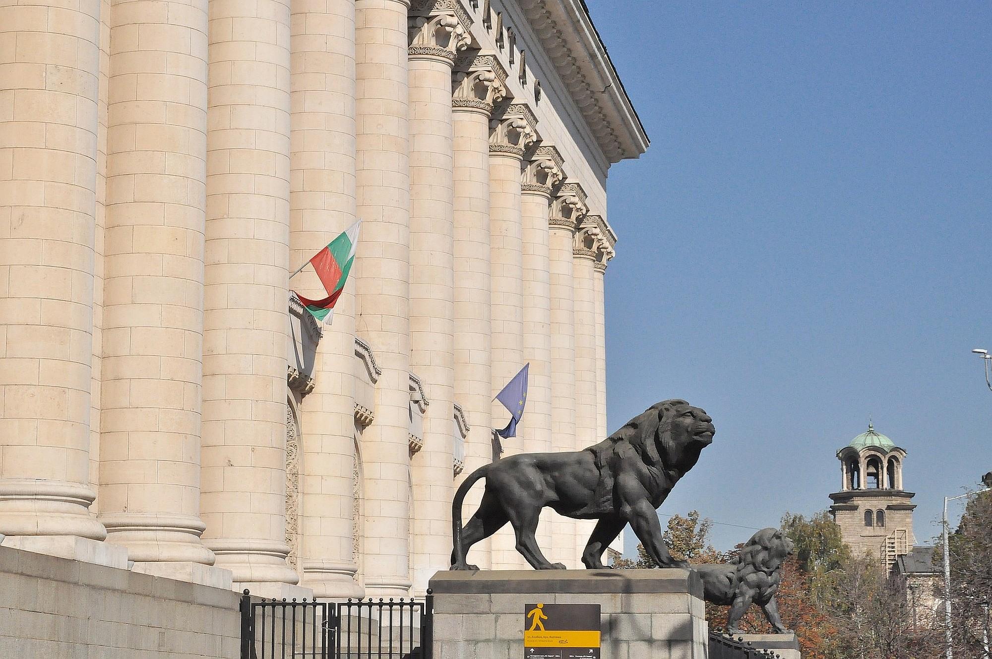 Bulgarien 035